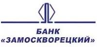 Замоскворецкий