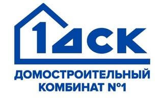 Застройщик 1ДСК (домостроительный комбинат №1)
